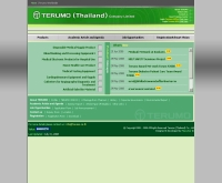 บริษัท เทอรูโม (ประเทศไทย) จำกัด - terumo.co.th