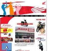 บริษัท ฮอนด้าแม่กลอง จำกัด  - hondamaeklong.co.th