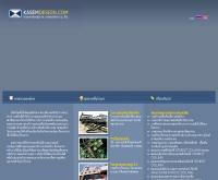 บริษัท เกษมดีซายน์ แอนด์ คอนซัลแทนท์ จำกัด   - kasemdesign.com