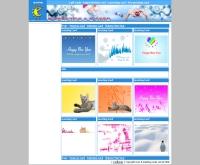 อีการ์ด - e-greeting-cards.com
