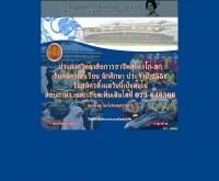 วิทยาลัยการอาชีพสุไหงโก-ลก - sk-college.net