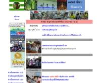 พิจิตรทูเดย์ - phichittoday.com
