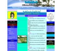 โรงเรียนวัดโรงวัว - school.obec.go.th/wrv
