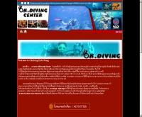 โอเคไดรฟ์วิ่ง - okdivingkohchang.com