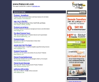 ไทยแอคคอมดอทคอม - thaiaccom.com