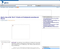 รำลึก 2 ปี สึนามิ : ผู้จัดการออนไลน์ - manager.co.th/Local/ViewNews.aspx?NewsID=9490000154476