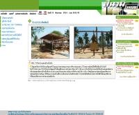 รำลึก 2 ปี สึนามิ  - onep.go.th/tsunami/news_show.asp?id=354