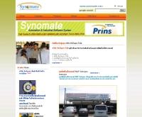 บริษัท ซินโนเมท จำกัด - synomate.com