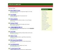 กลวิธีการฝึกและการจัดการกีฬาว่ายน้ำ - ipest.net