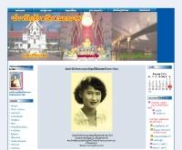 ครูหนองคายดอทคอม - krunongkhai.com