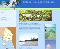 คลองหินบีชรีสอร์ท - khbeachresort.com