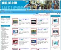 เค็ง-อาร์ซี - keng-rc.com