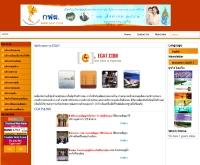 การไฟฟ้าฝ่ายผลิตแห่งประเทศไทย - egat.com