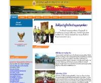 โรงเรียนบ้านจอมทองพัฒนา - school.obec.go.th/chomthong