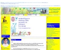 ครูสมเกียรติดอทคอม  - www2.se-ed.net/smktky