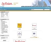 ไอพีเอเชียน - ipasian.com