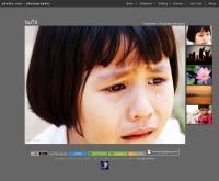 พุทธะดอทคอม - phutta.com