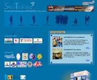 โครงการ ไซส์ ไทยแลนด์ - sizethailand.org