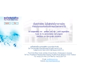 ศูนย์โลกสัมพันธ์ไทย สถาบันเอเชียศึกษา จุฬาลงกรณ์มหาวิทยาลัย - thaiworld.org