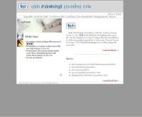 บริษัท สำนักหักบัญชี (ประเทศไทย) จำกัด - thaiclearing.com