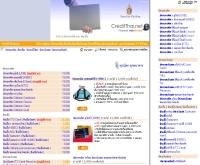 เครดิตไทยดอทเนท - creditthai.net/