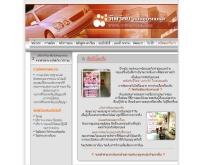 ทิพวัลย์สอนขับรถยนต์ - tipdriving.com