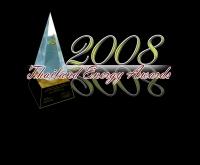 การประกวดพลังงานทดแทนและอนุรักษ์พลังงานประจำปี 2007 - energy-awards.com
