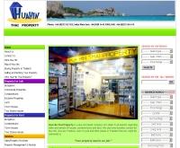หัวหิน ไทย พร็อพเพอร์ตี้ - huahinthaiproperty.com