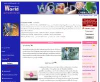 บริษัท เวิลด์ เคมีคอล ฟาร์อีสท์ จำกัด  - worldchemical.co.th