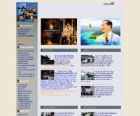 สถานีตำรวจท่องเที่ยว 1 จังหวัดเชียงใหม่ - chiangmaitouristpolice.org