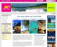 เกาะลันตา - kohlanta-thailand.com