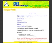 บริษัท ซีเอ็มที อิเล็คทรอนิคส์ ซิสเต็มส์ จำกัด - cmtelectronics.com