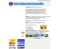 สำนักงานพัฒนาชุมชนอำเภอพนมไพร จังหวัดร้อยเอ็ด - geocities.com/cddpranom