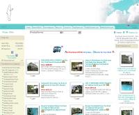 ไทยโฮมเรนทอล - thaihomerental.com