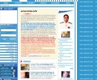 โรงเรียนเพรักษมาตาวิทยา - pheruk.com