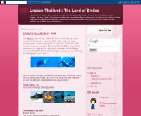 อะเมซซิ่งอินไทยแลนด์ - travelling-in-thailand.blogspot.com