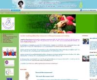 มุลนิธิส่งเสริมการคลอดและการเลี้ยงลูกด้วยนมแม่แห่งประเทศไทย - cbfthai.org