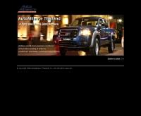 บริษัท ออโต้อลิอันซ์ (ประเทศไทย) จำกัด - autoalliance.co.th