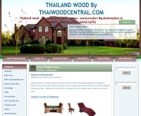 ไทยวูดเซ็นทรัล - thaiwoodcentral.com