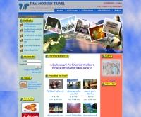 ไทย โมเดิร์น ทราเวล - thaimoderntravel.com