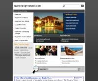โรงแรมน้ำโขงริเวอร์ไซด์ - namkhongriverside.com