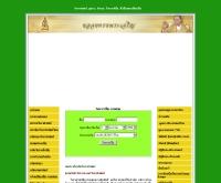มีเนม - meename.com