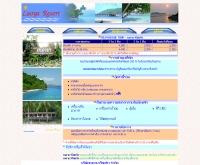 เหลายา รีสอร์ท - laoyaresort.com