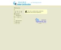 บริษัท โพรเกรส กันภัย จำกัด - progressgunpai.com