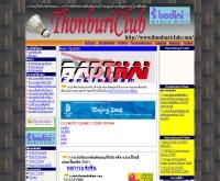 สโมสรแบดมินตันธนบุรี - thonburiclub.com