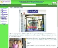 คุณนิดไหมไทย - kunnidmaithai.pantown.com