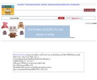 เมอร์คิวรี่ดอล - mercurydolls.5u.com