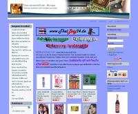 เอเชียเวอร์แซน - asiaversand.com