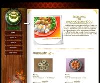 บ้านขนมไทย - bhankanomthai.com