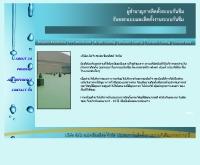 บริษัท อัลโร สเปคเชียลลิสท์ จำกัด - alro.co.th